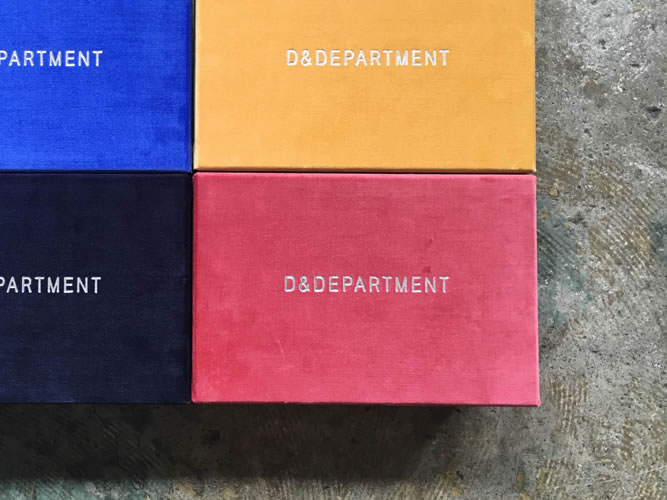 ddepartment-box-corduroy_001