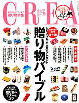 crea200712_001-jpg