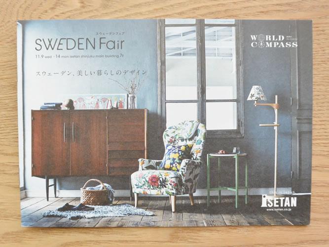 isetan-sweeden-fair_001