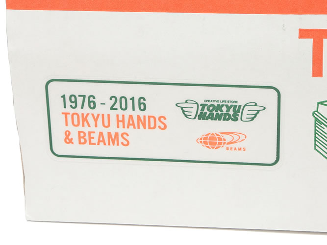 tokyu-hands-beams-tool-box_002