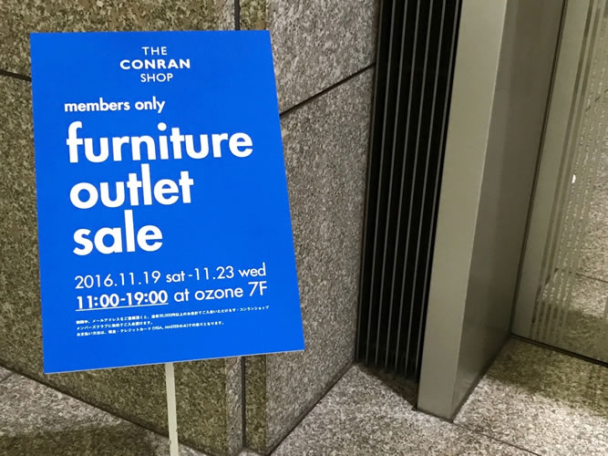 the-conranshop-furniture-outlet-sale_001