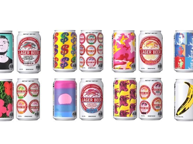 キリンラガービールのアンディ・ウォーホルデザイン缶(数量限定)が発売されるそう