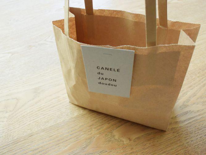 canele-du-japon_006