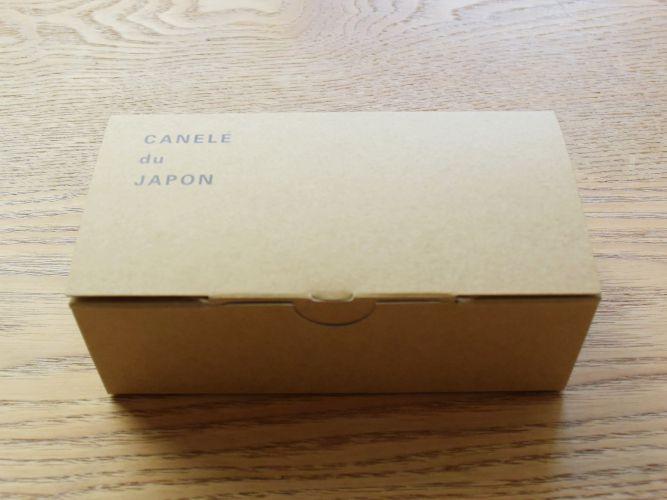 canele-du-japon_007
