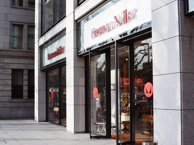 ハーマンミラーストアがフロア拡張しリニューアルオープン