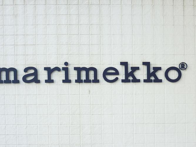 marimekko_001