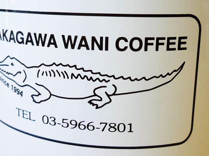 wani-kan_001