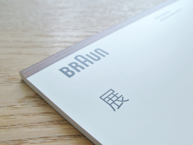 braun-exhibition-not-just-a-matter-of-form_001
