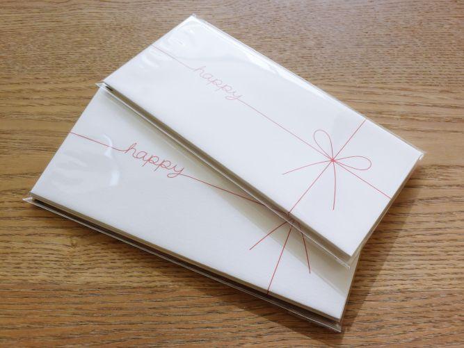 maruai_gift-<img src=