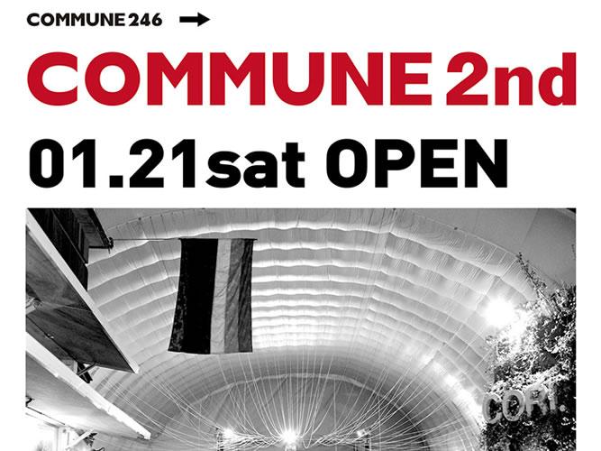 commune2nd_001
