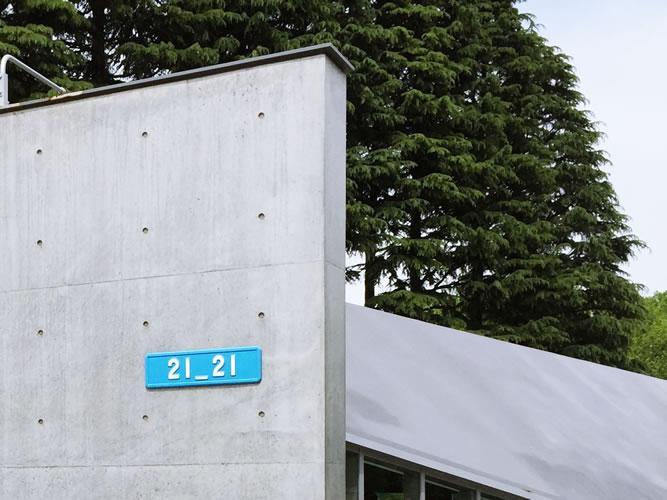 21_21 DESIGN SIGHTが10周年…新スペース「ギャラリー3」を追加