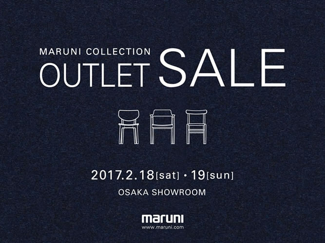 初の大阪開催「MARUNI COLLECTION アウトレットセール」