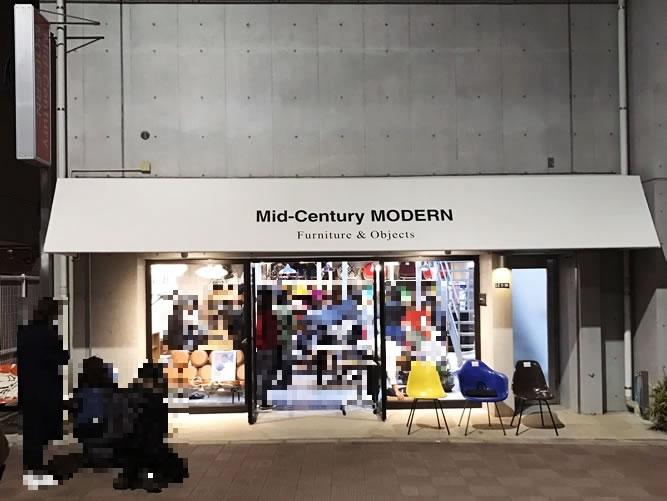 Mid-Century MODERN_Shinagawa_001
