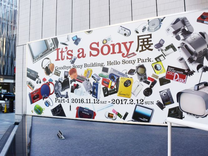 its-a-sony_report_001
