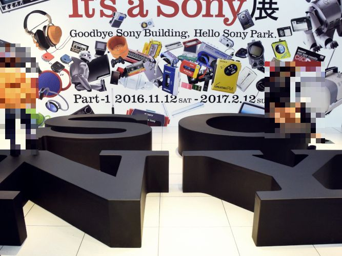 its-a-sony_report_002