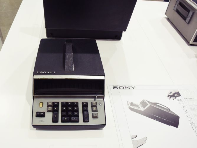 its-a-sony_report_006