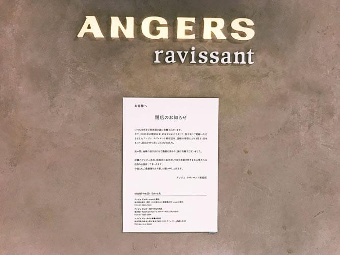 Angers Ravissant_002