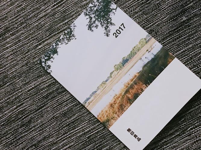 無印良品のカタログ2017が届きました