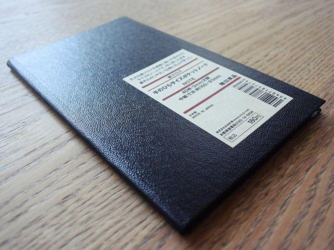 MUJI Tenohira Size Pocket Note_002
