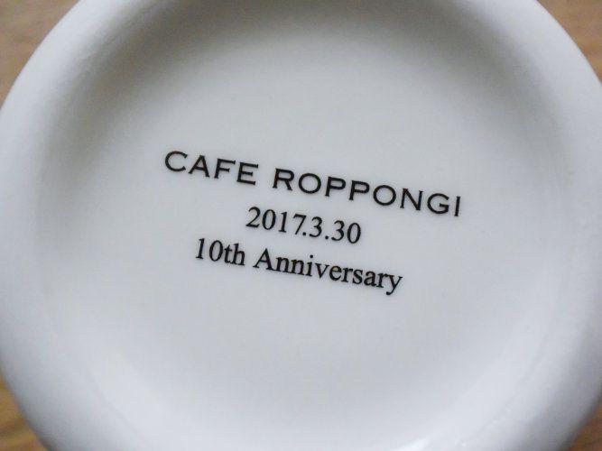 deandeluca-5th-anniversary-kichijoji_004