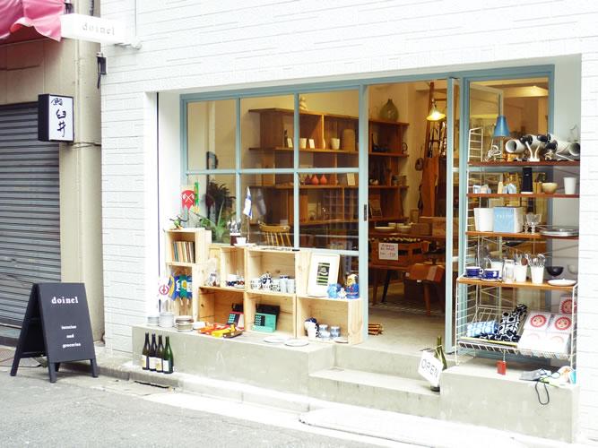 doinel shop_001