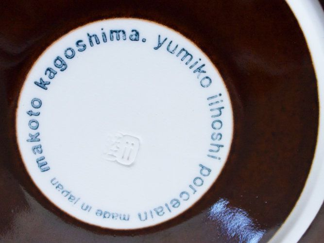 iihoshiyumiko_kagoshimamakoto_floolo drop_005