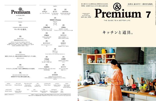 and premium-43_001