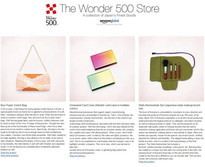 The Wonder 500 Store_001