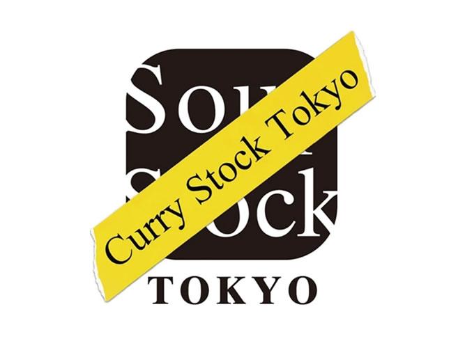 currystocktokyo2017_001