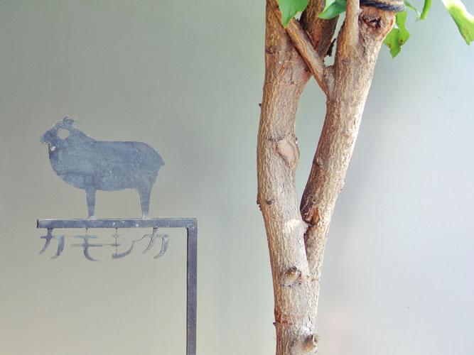 吉村和美さんの新作「うすずみ」、カモシカの個展で発売