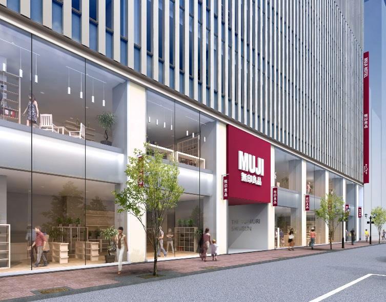 無印良品のホテル「MUJI HOTEL」開業!世界旗艦店も!!