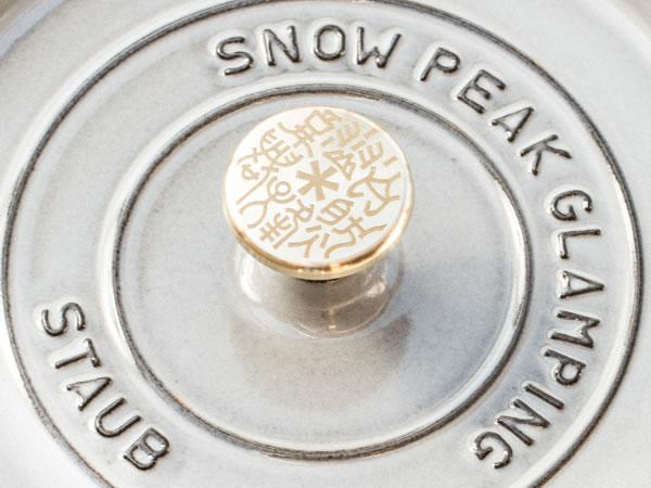 STAUB × snow peakの特別コラボアイテム発売