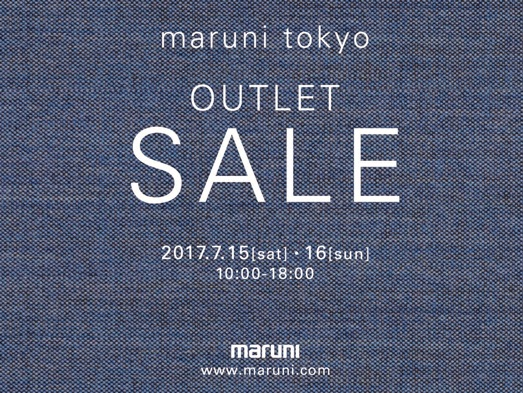 maruni tokyo OUTLET SALE 1707_001