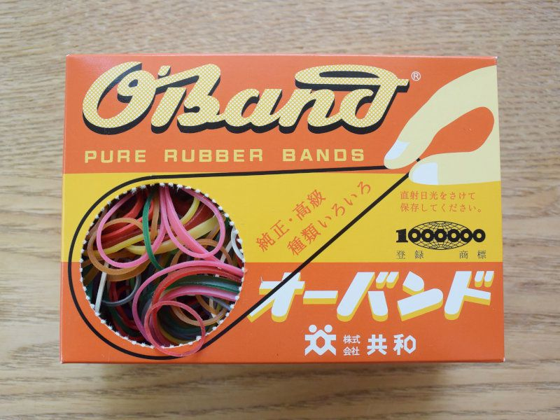 BEAMS JAPAN OBand_002
