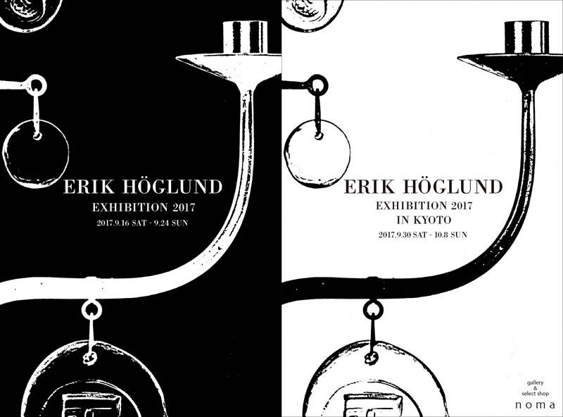 ERIK HOGLUND EXHIBITION 2017_001