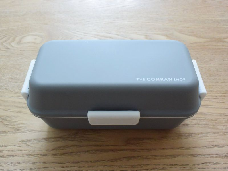 conranshop ORIGINAL LUNCH BOX_004