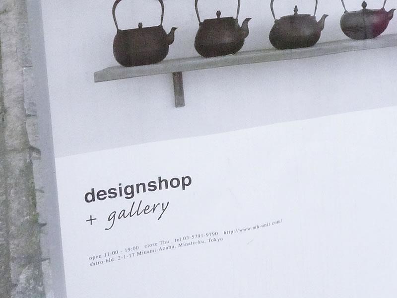 designshop_001