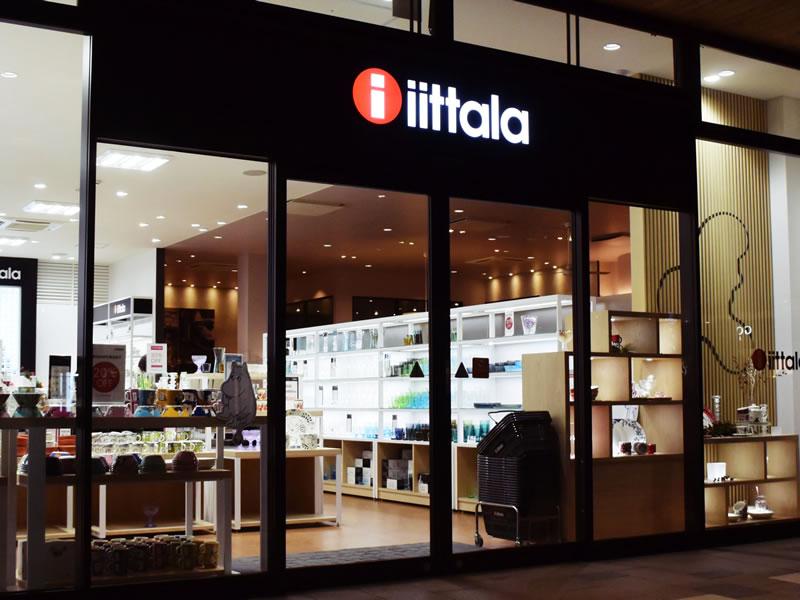 イッタラのアウトレット店が営業終了…閉店セール中