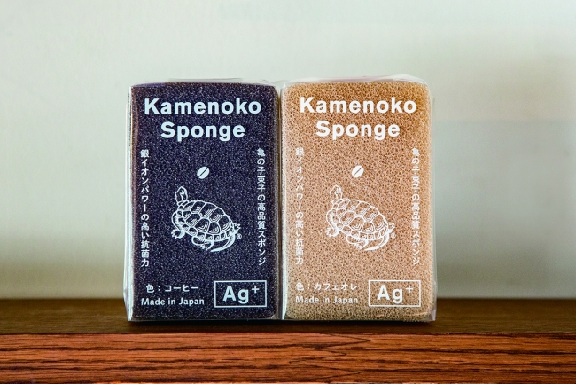 kamenokosponge_coffee_003