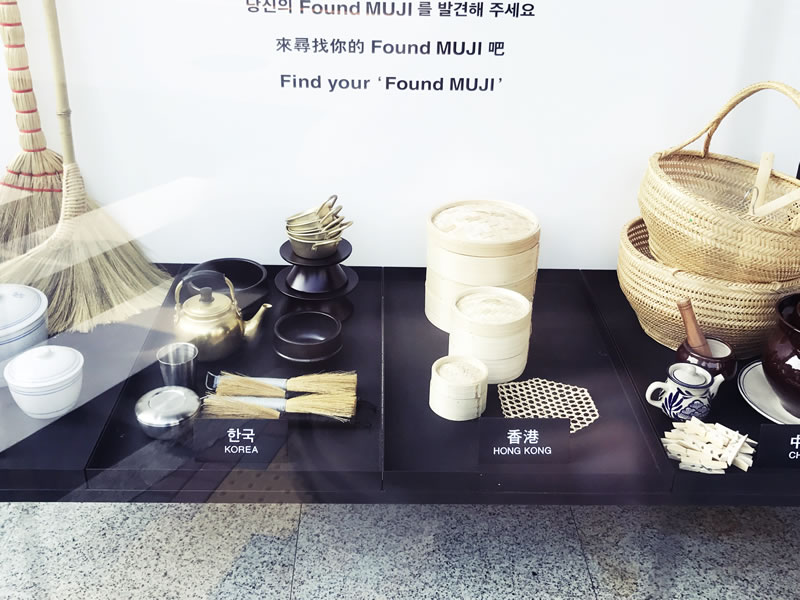 my-found-muji-east-asia_start_001