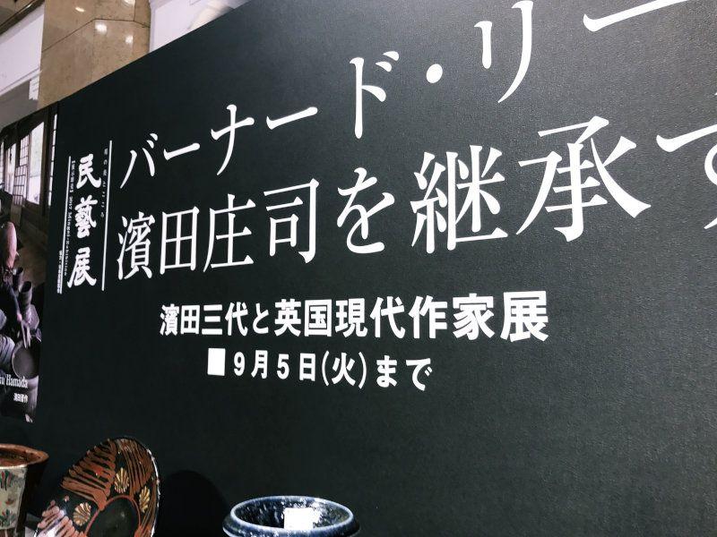 sodeshiyaki_003