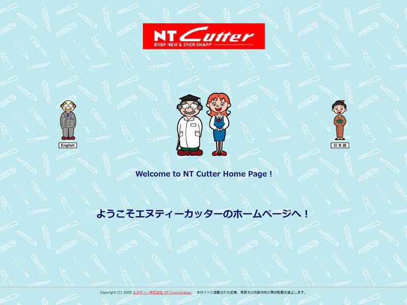 ntcutter_001
