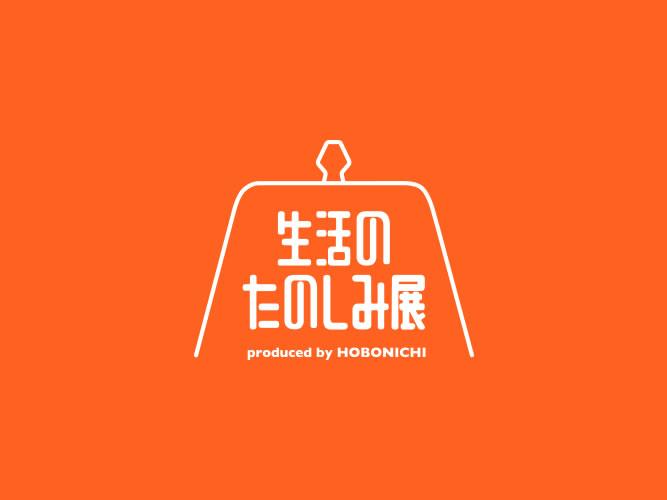 seikatsunotanoshim_001