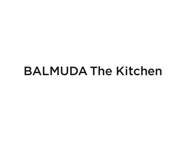 BALMUDA初のショップが銀座にオープン
