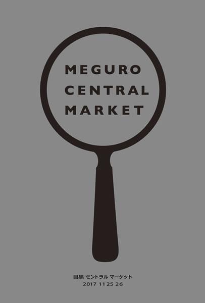 MEGURO CENTRAL MARKET_001