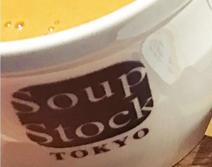 Soup Stock Tokyoのイヤーカップ2018は鹿児島睦デザイン!