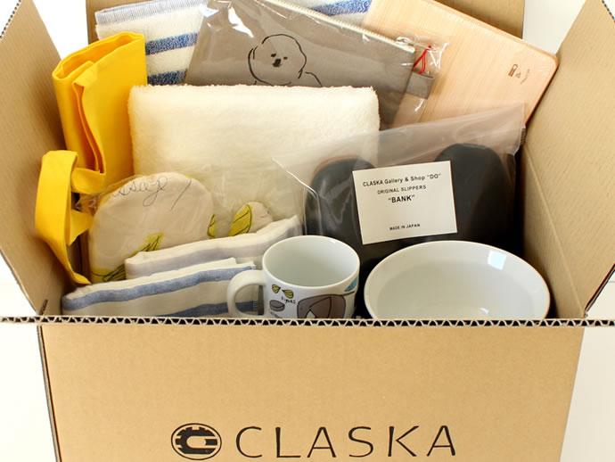 CLASKAの福箱