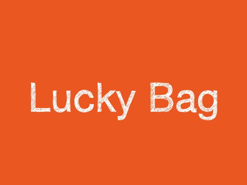 Lucky Bag_001