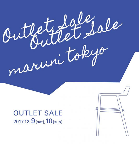maruni tokyo OUTLET SALE 1712_001
