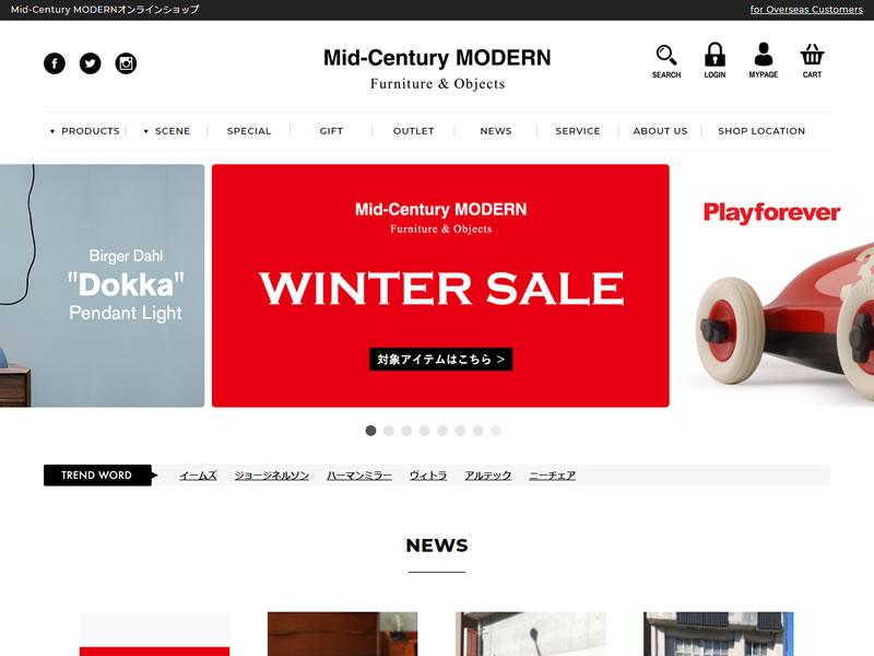 Mid-Century MODERNで「WINTER SALE」スタート…とサイトリニューアル